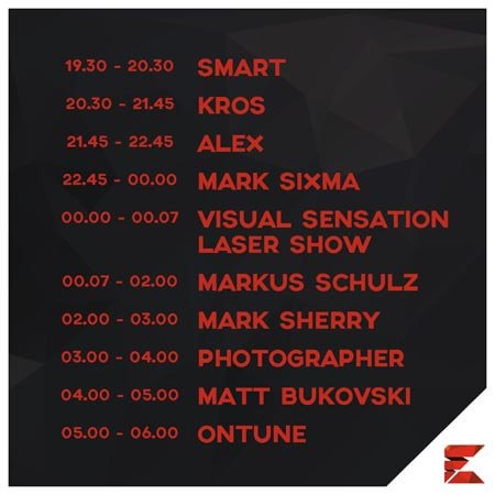 Tranceformations TIMETABLE DJS
