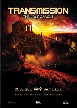 Transmission Festival Asia - The Lost Oracle (Tajlandia - Bangkok) 10.03.2017