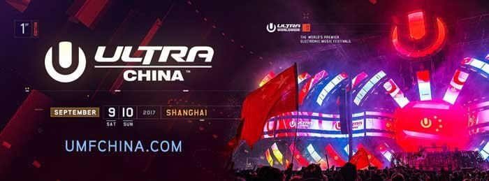 Ultra China - Shanghai 09-10.09.2017