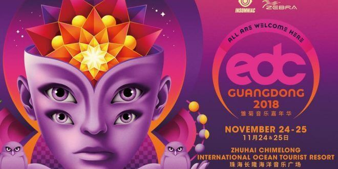 Electric Daisy Carnival 2018 Guangdong, China - LIVE SETS - Major Lazer, Tiesto, Martin Solveig, Jonas Blue, KAYZO