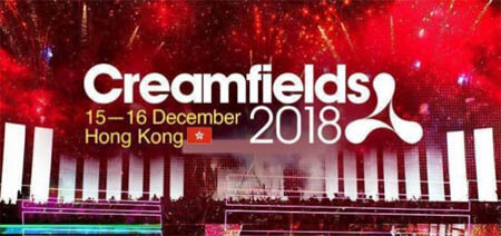 Creamfields 2018 - Hong Kong, China - LIVE SET - Martin Garrix, Diplo, Alesso