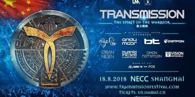 Andy Moor - Live Transmission 2018 (Shanghai, China)